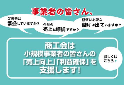 協力 栃木 金 県